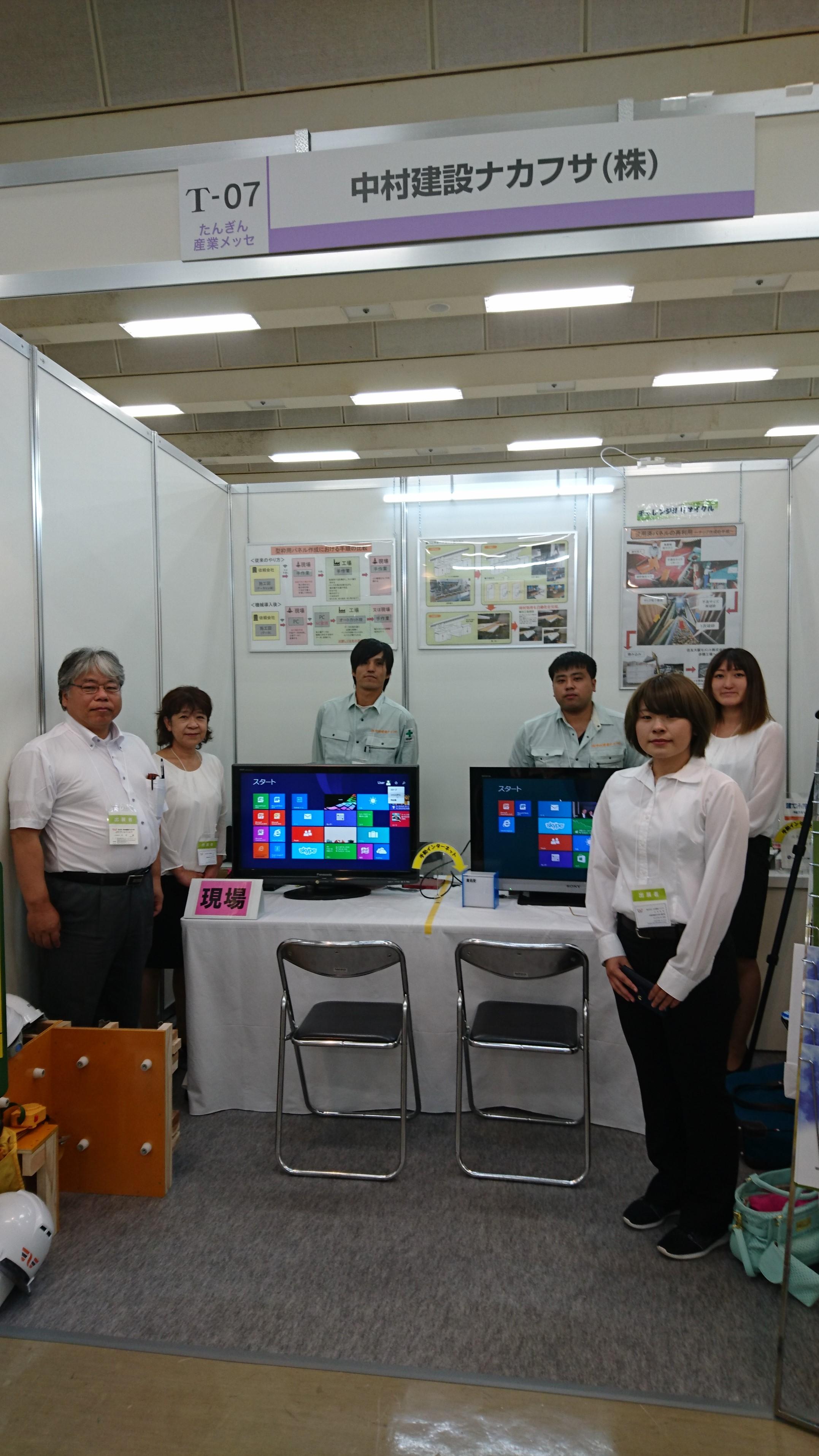 http://www.nk-nakafusa.co.jp/DSC_4722kopi.jpg