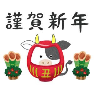 cow-daruma-doll-kingashinnen.png